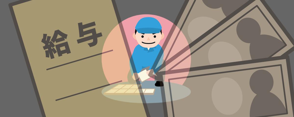 タイル工事店だから分かる現役タイル職人の年収【2019年11月時点】